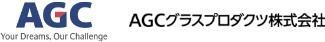 AGCグラスプロダクツ株式会社